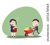 asian business people pushing... | Shutterstock .eps vector #1051678565