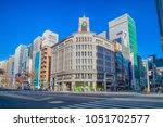 tokyo  japan   january 03  ... | Shutterstock . vector #1051702577