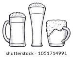 beer glass. engraving vintage... | Shutterstock .eps vector #1051714991