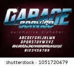 cool automotive typeface with... | Shutterstock .eps vector #1051720679