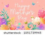 mother's day greeting card with ... | Shutterstock .eps vector #1051739945
