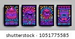 circus collection of posters... | Shutterstock .eps vector #1051775585