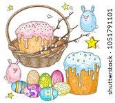 easter set. easter cake with... | Shutterstock .eps vector #1051791101