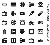 flat vector icon set   cinema... | Shutterstock .eps vector #1051798769