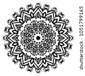 decorative mandala. vector...