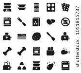 flat vector icon set   spatula... | Shutterstock .eps vector #1051815737