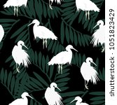 pelican   illustration | Shutterstock .eps vector #1051823429