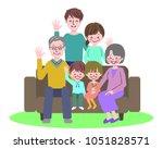 illustration of family group | Shutterstock .eps vector #1051828571
