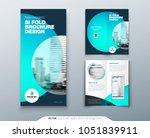 bi fold brochure design. teal ... | Shutterstock .eps vector #1051839911