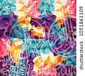 arabic islam calligraphy... | Shutterstock .eps vector #1051861109