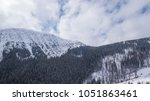 ski resort jasna slovakia... | Shutterstock . vector #1051863461