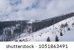 ski resort jasna slovakia... | Shutterstock . vector #1051863491
