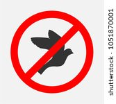 sign prohibition to pigeons. do ... | Shutterstock .eps vector #1051870001