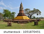historic sites that are... | Shutterstock . vector #1051870451