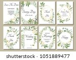 set of card with flower rose ... | Shutterstock .eps vector #1051889477