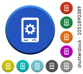 mobile settings round color... | Shutterstock .eps vector #1051890389