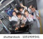 group of positive children are... | Shutterstock . vector #1051909541
