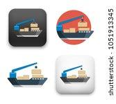 flat vector icon   illustration ... | Shutterstock .eps vector #1051913345
