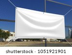 blank white indoor outdoor... | Shutterstock . vector #1051921901