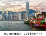 hong kong cityscape in the... | Shutterstock . vector #1051934444