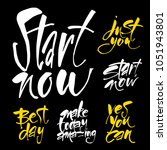start now. just you. make today ... | Shutterstock .eps vector #1051943801