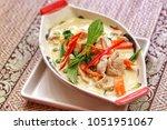 kang keaw wan  or  green curry ... | Shutterstock . vector #1051951067