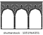 silhouette of the arched...   Shutterstock .eps vector #1051964351