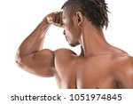 fit young man with beautiful... | Shutterstock . vector #1051974845