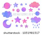 set of cute good night elements ... | Shutterstock .eps vector #1051981517