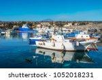 the harbor of riposto. volcano...   Shutterstock . vector #1052018231