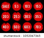 red marketing banners for sale... | Shutterstock .eps vector #1052067365