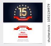 15 years anniversary invitation ... | Shutterstock .eps vector #1052134979