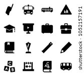 solid vector icon set  ... | Shutterstock .eps vector #1052157191
