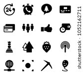 solid vector icon set   24... | Shutterstock .eps vector #1052162711