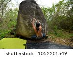 male climber with boulder... | Shutterstock . vector #1052201549