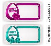 set of elegant templates for... | Shutterstock . vector #1052220395
