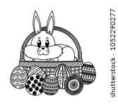 line rabbit animal inside... | Shutterstock .eps vector #1052290277