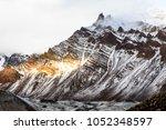 parque nacional aconcagua in... | Shutterstock . vector #1052348597