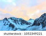 parque nacional aconcagua in... | Shutterstock . vector #1052349221