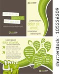 green template for advertising... | Shutterstock .eps vector #105236309