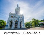 nativity of our lady cathedral... | Shutterstock . vector #1052385275