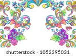 watercolor color flowers and... | Shutterstock . vector #1052395031