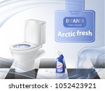 vector poster of detergent ... | Shutterstock .eps vector #1052423921
