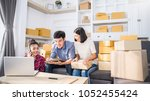 small business entrepreneur sme ... | Shutterstock . vector #1052455424