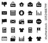 flat vector icon set  ... | Shutterstock .eps vector #1052488799