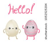 postcard with cute easter eggs... | Shutterstock .eps vector #1052525204