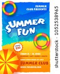summer flyer  poster or banner... | Shutterstock .eps vector #1052538965