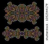 bright bohemian ethnic cliche... | Shutterstock .eps vector #1052544179