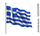 Flag Of Greece. Vector...