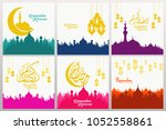 set of ornate square greeting... | Shutterstock .eps vector #1052558861